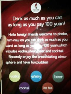 mit chinesischer Freundin im ktv - Angebot all you can drink