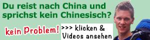 China Crashkurs Empfehlung