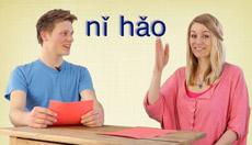 Chinesisch Sprach- und Kulturcrashkurs für deine Reise durch China - Jetzt anschauen